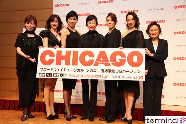 ブロードウェイミュージカル『シカゴ』宝塚歌劇OGバージョン製作発表