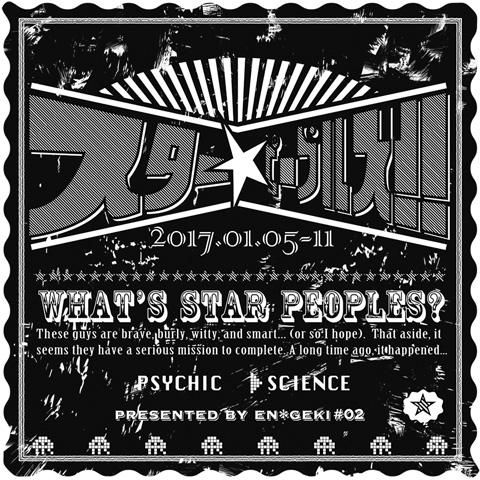 stp_yoko_82
