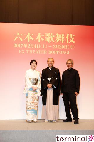 六本木歌舞伎 第二弾 市川海老蔵、寺島しのぶ 22年ぶりの舞台共演
