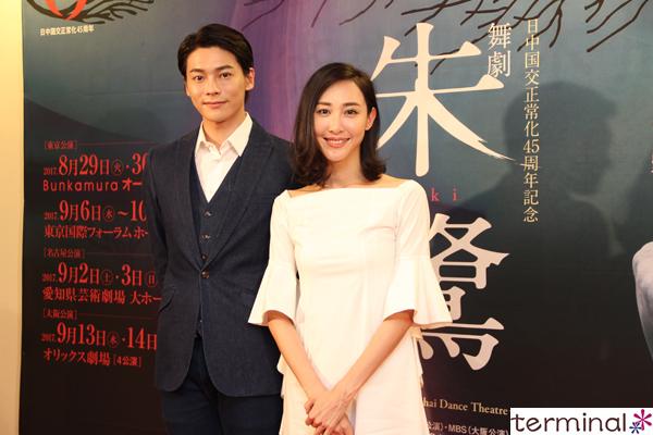 上海歌舞団 舞劇『朱鷺』-toki-制作発表