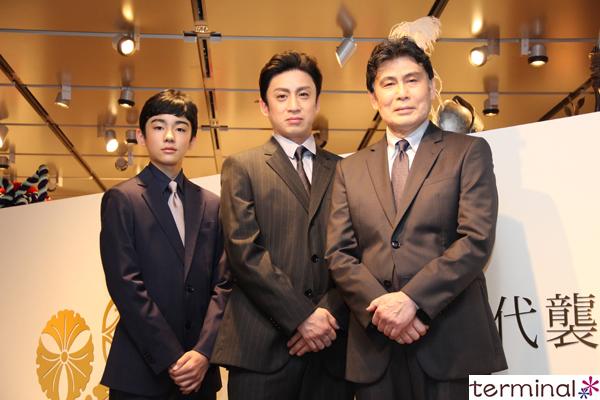 『高麗屋三代襲名記念展』オープニングセレモニー