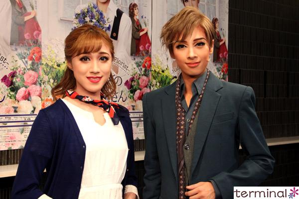 宝塚歌劇 花組公演『ハンナのお花屋さん —Hanna's Florist—』明日海 りお、仙名 彩世 囲み取材
