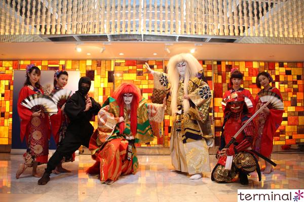 歌舞伎ディナーショーKABUKI Dinner Show