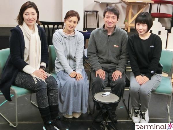舞台『星のいかだ』キャスト(佐藤美貴・恵畑ゆう・香音有希)と脚本・演出(村松みさき)による座談会
