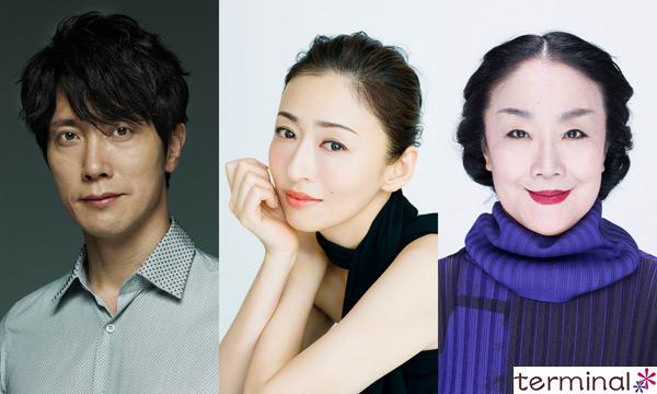 前川知大 書き下ろし新作『ゲゲゲの先生へ』2018年10月上演