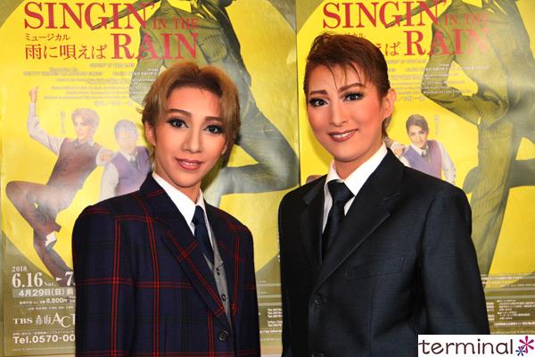 宝塚歌劇 月組公演 ミュージカル『雨に唄えば』  珠城 りょう、美弥 るりか 囲み取材