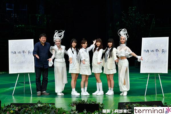 ももいろクローバーZ出演ミュージカル『ドゥ・ユ・ワナ・ダンス?』初日前会見&公開舞台稽古