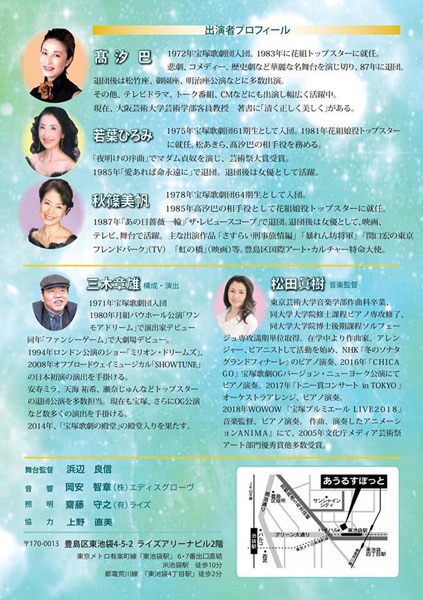 秋篠美帆の画像 p1_23