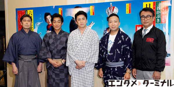 六月大歌舞伎 三谷かぶき『月光露針路日本 風雲児たち』稽古場公開と囲み取材