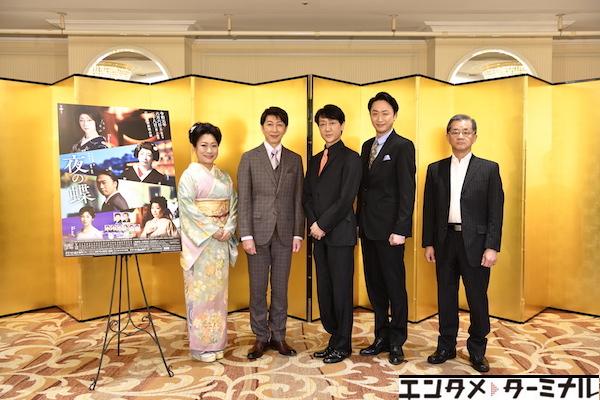 六月花形新派公演 『夜の蝶』取材会が行われました。