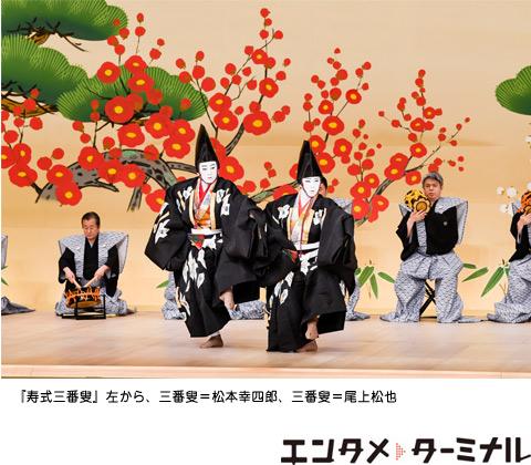 歌舞伎座『六月大歌舞伎』昼の部 観劇レポート