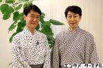 六月花形新派公演『夜の蝶』 河合雪之丞さん、篠井英介さんインタビュー