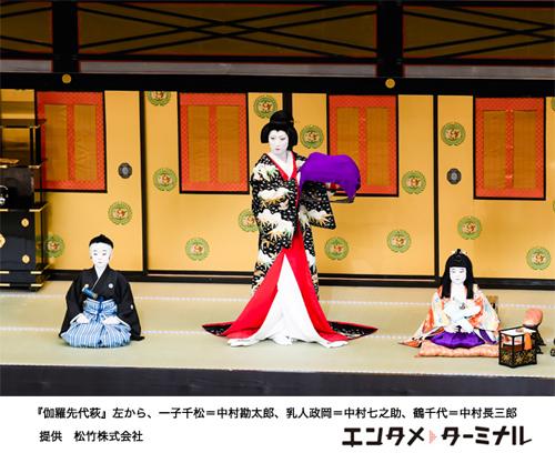 歌舞伎座「八月納涼歌舞伎」が開幕。舞台写真が届きました!