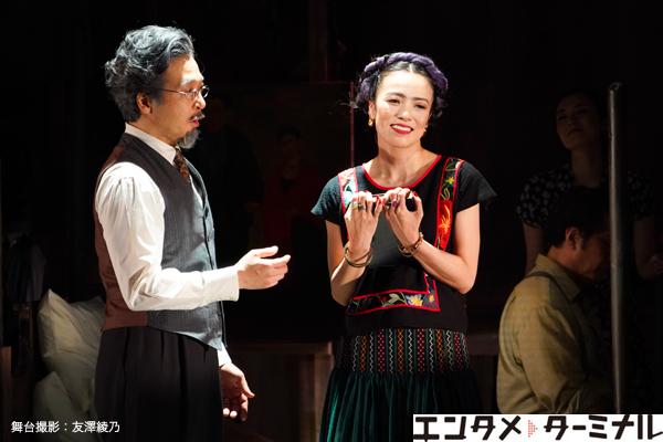 彩吹真央出演 ミュージカル『フリーダ・カーロ 折れた支柱』が開幕