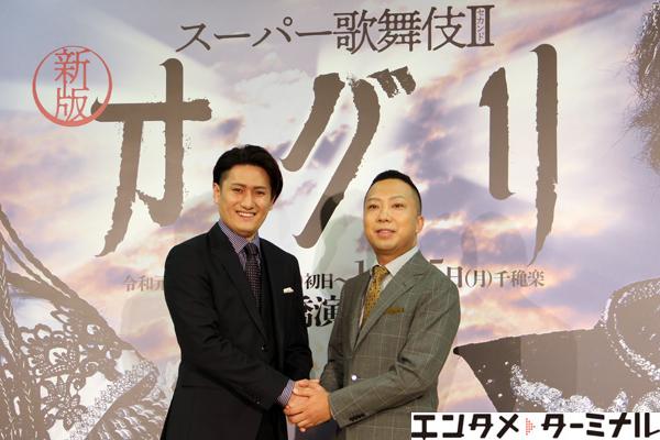 スーパー歌舞伎II(セカンド)『新版オグリ』製作発表会見