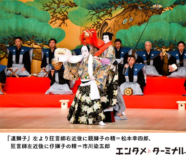 歌舞伎座『吉例顔見世大歌舞伎』夜の部 観劇レポート