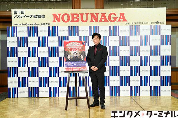大塚国際美術館 第十回システィーナ歌舞伎 新作歌舞伎『NOBUNAGA』製作発表