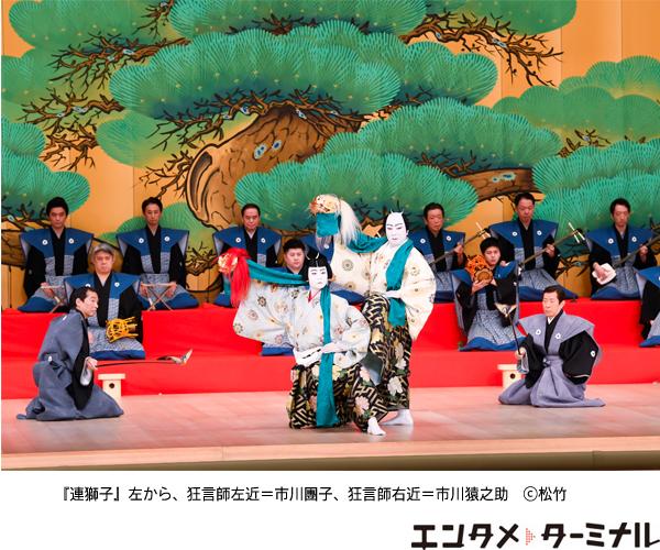 新年の幕開けを寿ぐ歌舞伎座『壽初春大歌舞伎』夜の部 観劇レポート
