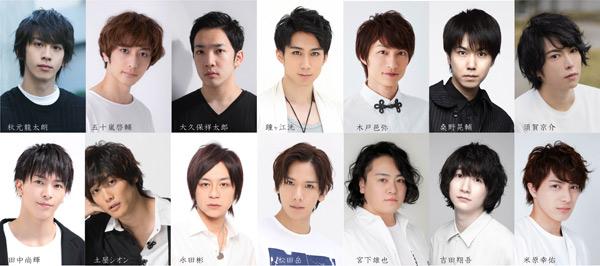秋元龍太朗、米原幸佑ら、総勢14名の俳優が日替わり出演 リモートシアター「ムカウミライ」