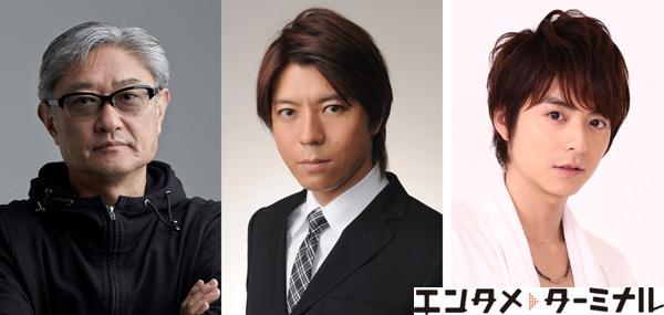 2021年4月~6月『魔界転生』愛知・福岡・東京・大阪にて上演 出演者コメント到着!