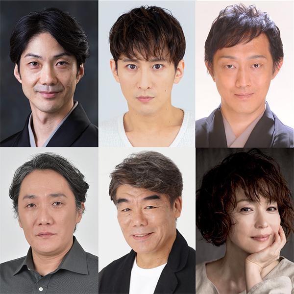 野村萬斎演出・出演『子午線の祀り』が2021年再演決定!